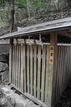 枚岡神社5.JPG